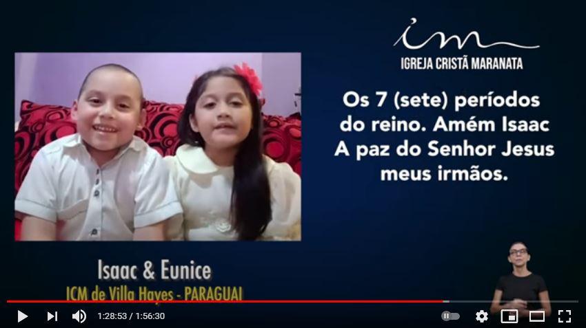 Igreja Cristã Maranata – Escola Bíblica Dominical – 11/07/2021