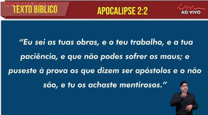 "Igreja Cristã Maranata – ""Arrepende-te"" – 25/07/2021 Domingo"